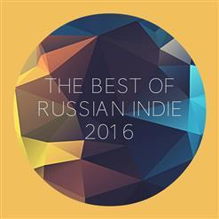 The Best Of Russian Indie 2016